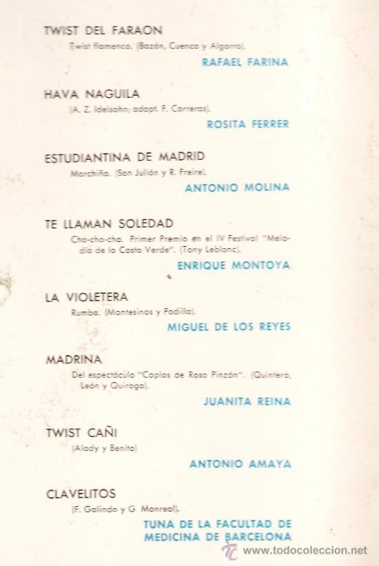 Discos de vinilo: LP EN ESPAÑA SE CANTA ( GELU, JOSE GUARDIOLA, CHICO VALENTO, ROSITA FERRER, LOS MUSTANG, ETC) - Foto 2 - 31237180