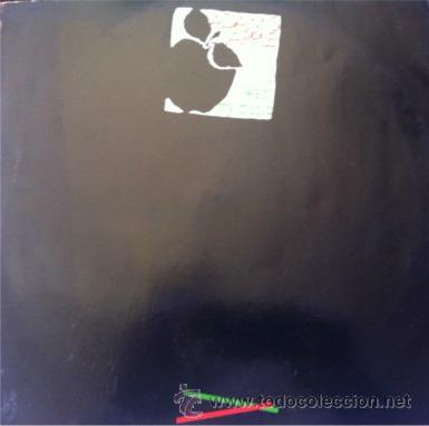 ADAM'S APPLE - I WANT MY MUSIC . MAXI SINGLE . 1988 MANY RECORDS ITALY (Música - Discos de Vinilo - Maxi Singles - Jazz, Jazz-Rock, Blues y R&B)