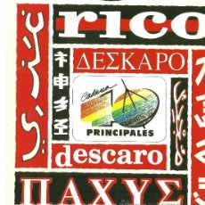Discos de vinilo: RICO (NACHA POP). DESCARO (VINILO MAXI-SINGLE 1990 ). Lote 31256793