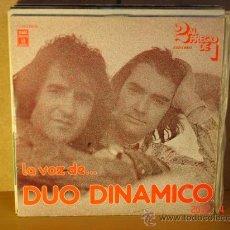 Discos de vinilo: DUO DINAMICO - LA VOZ DE...DUO DINAMICO VOL 1 Y VOL 2 - 1976 / 1978 - 4 LPS. Lote 31297307