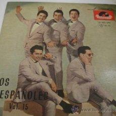 Discos de vinilo: BURNING -MUEVE TUS CADERAS- . Lote 31306246