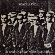Discos de vinilo: GRACE JONES ··· THE APPLE STRETCHING / NIPPLE TO THE BOTTLE (SINGLE 45 RPM) ··· NUEVO. Lote 31324875