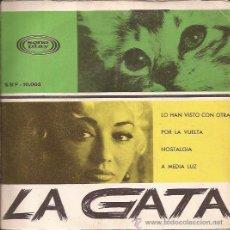 Discos de vinilo: EP-LA GATA-SONOPLAY 10003-PORTADA ABIERTA-1966. Lote 31336298