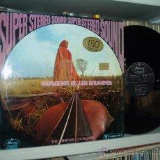 Discos de vinilo: THE MAGYAR ORCHESTRA LP RAPSODIAS DE LOS BALKANES SPAIN. Lote 31346735