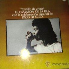 Discos de vinilo: CAMARON LP CASTILLO DE ARENA 1990. Lote 31348637