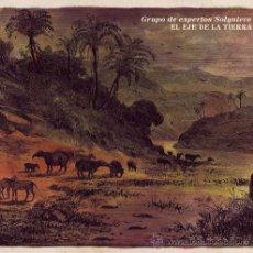 Discos de vinilo: LP GRUPO DE EXPERTOS SOLYNIEVE EL EJE DE LA TIERRA VINILO LOS PLANETAS GRANADA. Lote 46169649