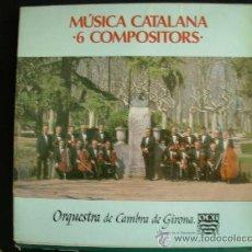 Discos de vinilo: ORQUESTRA DE CAMBRA DE GIRONA. MUSICA CATALANA. SOLER, GARRETA, ETC. AUDIOVISUALS 1987. LP. Lote 31415805