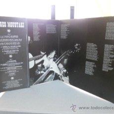 Discos de vinilo: GEORGES MOUSTAKI. IL Y AVAIT UN JARDIN....... Lote 31449219
