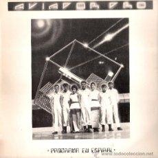 Discos de vinilo: AVIADOR DRO - PROGRAMA EN ESPIRAL + 3 (MAXI) DRO 1982 - VG++/VG++. Lote 31549035