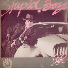 Discos de vinilo: TINO CASAL - STUPID BOY / STUPID BOY (MAXI) EMI 1982 - PROMO! EDIC. LIMITADA! - VG++/VG++. Lote 31557062