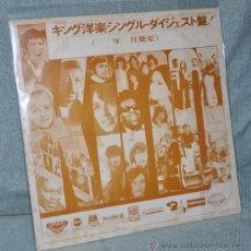 Discos de vinilo: LOS BRINCOS, ROLLING STONES, MASSIMO RANIERI - LP PROMO MADE IN JAPAN - 11 TRACKS - EDITADO EN JAPÓN. Lote 31567546