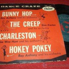 "Discos de vinil: RAY ANTHONY/STAN KENTON/PEE WEE HUNT DANCE CRAZE 7"" EP 195? ENGLAND BUNNY HOP THE CREEP. Lote 31623038"