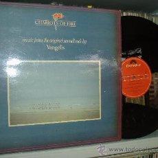 Discos de vinilo: VANGELIS LP CHARIOTS OF FIRE ORIG. SOUNDTRACK SPAIN. Lote 31629570