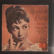 Discos de vinilo: MAGDALENA CASTRO. Lote 31641060