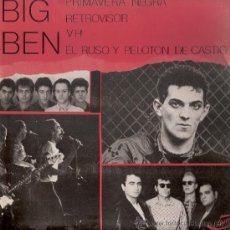 Discos de vinilo: VV.AA. - BIG BEN (PRIMAVERA NEGRA, RETROVISOR, VH, EL RUSO Y PELOTON DE CASTIGO) (MAXI) JUSTINE 1986. Lote 31680511