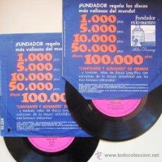 Discos de vinilo: LOTE DE 2 EPS DE MARI TRINI - 1971 - DISCO SORPRESA FUNDADOR. Lote 31768653