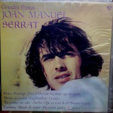 Discos de vinilo: LP RECOPILATORIO DE JOAN MANUEL SERRAT AÑO 1982 EDICIÓN ARGENTINA. Lote 27133330