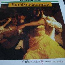 Discos de vinilo: RUMBA FLAMENCA-CHUNGUITOS,LOS HERMANOS REYES,LOS MARISMEÑOS..ETC. Lote 31821530
