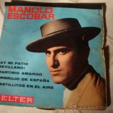 Discos de vinilo: DISCO SINGLE. Lote 31831182