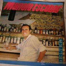 Discos de vinilo: DISCO SINGLE. Lote 31833341