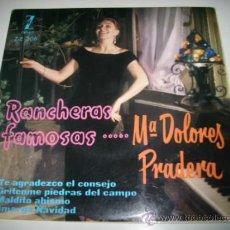 Discos de vinilo: MARIA DOLORES PRADERA RANCHERAS FAMOSAS EP (1960 ZAFIRO) . Lote 31921771