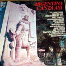 Discos de vinilo: LP DE ARTISTAS VARIOS ARGENTINA CANTA ASÍ AÑO 1971. Lote 26459566