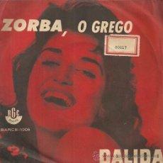 Discos de vinilo: DALIDA SINGLE SELLO RGE EDICCIÓN BRASILEÑA. Lote 31935056