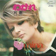 Discos de vinilo: MINA EN JAPONES SINGLE SELLO SEVEN SEAS AÑO 1975 EDITADO EN JAPON. Lote 31981319