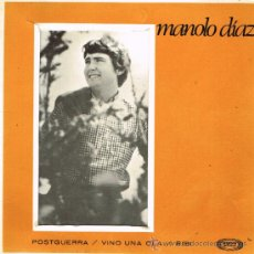 Discos de vinilo: MANOLO DIAZ - POSTGUERRA / VINO UNA OLA / BIBI - SINGLE 1967 - PORTADA DOBLE. Lote 32052106