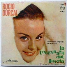 Discos de vinilo: EP DE ROCIO DURCAL:::MEXICO. Lote 32114609