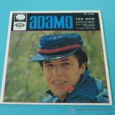 Discos de vinilo: ADAMO. EMI. Lote 32183372