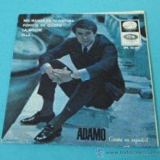 Discos de vinilo: ADAMO CANTA EN ESPAÑOL. EMI. Lote 32183551