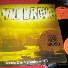Discos de vinilo: ARTISTAS ESPAÑOLES A NINO BRAVO 2LP 1973 POLYDOR 5 CHICS VICTOR MANUEL BRUNO LOMAS IGLESIAS DOVA. Lote 32188473
