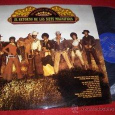 Discos de vinilo: THE SUPREMES & THE FOUR TOPS EL RETORNO DE LOS SIETE MAGNIFICOS LP 1974 ED ESPAÑOLA. Lote 32235372