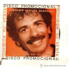 Discos de vinilo: UXV SANTANA DEVADIP CARLOS SINGLE PROMOCIONAL 1980 LA LLAVE / SONG FOR MY BROTHER JAZZ ROCK NUEVO. Lote 32439777