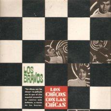 Discos de vinilo: LP LOS BRAVOS : LOS CHICOS CON LAS CHICAS (EDITADO POR DISCOS COLUMBIA EN 1967). Lote 32284438