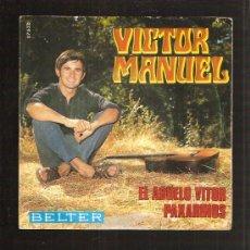Discos de vinilo: VICTOR MANUEL. Lote 32291529