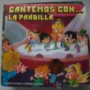 Discos de vinilo: LA PANDILLA, CANTEMOS, SINGLE MOVIE 1971, SEMINUEVO. Lote 32362113