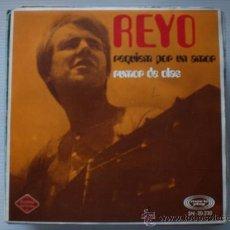 Discos de vinilo: REYO-ALFONSO SAINZ, PEKENIKES, REQUIEM POR UN AMOR, SINGLE MOVIE, FESTIVAL MALAGA, SEMINUEVO. Lote 32362490