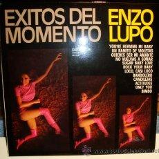 Discos de vinilo: LP ENZO LUPO - ÉXITOS DEL MOMENTO. - BELTER - (1975). Lote 32394429