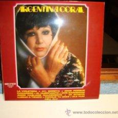 Discos de vinilo: LP - ARGENTINA CORAL (1975) BELTER. Lote 32394652