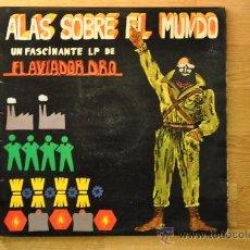 Discos de vinilo: AVIADOR DRO - ALAS SOBRE EL MUNDO LP . Lote 32404077