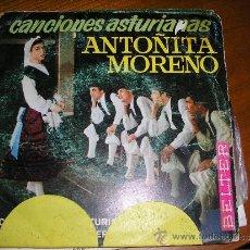 Discos de vinilo: EP ANTOÑITA MORENO CARRETERA DE ASTURIAS. Lote 32441862