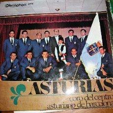 Discos de vinilo: EP CORO DEL CENTRO ASTURIANO DE BARCELONA ASTURIAS. Lote 32441887