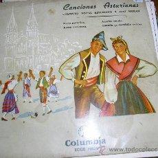 Discos de vinilo: EP CUARTETO VOCAL ASTURIANO Y JOSÉ MORÁN ASTURIAS. Lote 32441920