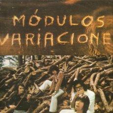 Discos de vinilo: LP MODULOS : VARIACIONES . Lote 32480365