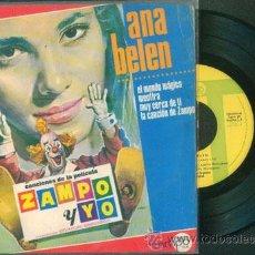 Discos de vinilo: ZAMPO Y YO 02 (ANA BELEN). Lote 32492101