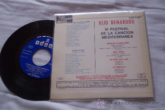 Discos de vinilo: KLIO DENARDOU -EP VI FESTIVAL MEDITERRANEO 4 TEMAS (1964) COMO NUEVO - Foto 2 - 32613365