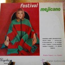 Discos de vinilo: MUSICA MEJICANA. Lote 32761677