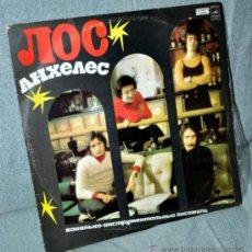 Discos de vinilo: LOS ANGELES, EL LP EDITADO EN LA ANTIGUA URSS (RUSIA) EN 1974 (1 BEATLES COVER) MUY BIEN CONSERVADO. Lote 166485529